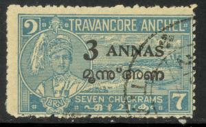 INDIA IFS TRAVANCORE COCHIN 1949 3a on 7ch CAPE COMERIN Sc No 6 VFU