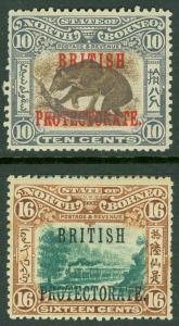 NORTH BORNEO : 1901-02. Stanley Gibbons #134, 136 VF Mint OGH. Catalog £280.00.