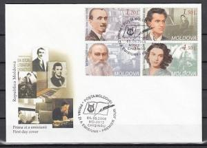 Moldova, Scott cat. 592-595. Composer, Opera & Writers. First day cover. ^