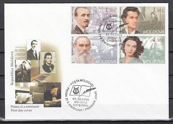 Moldova, Scott cat. 592-595. Composer, Opera & Writers. First day cover.
