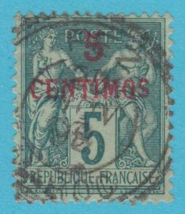 FRENCH MOROCCO 1  USED  NO FAULTS VERY FINE !