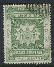 North Borneo  SG 48 Used    please see scans & details