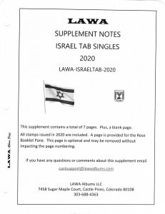2020 Israel TABS Issue Supplement - LAWA Album Pages