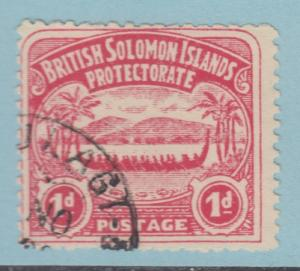 BRITISH SOLOMON ISLANDS 2 NO FAULTS EXTRA FINE