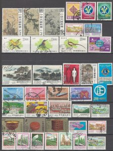 COLLECTION LOT OF # 1614 CHINA 39 STAMPS 1977+ CLEARANCE