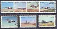 Uzbekistan 1995 Aircraft complete perf set of 7 unmounted...