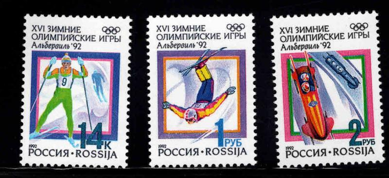 Russia /USSR  Scott 6056-6058 MNH** winter sports set