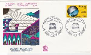 France 1981Major New Energies Slogan Cancels Planet Stamp FDC Cover Ref 31710