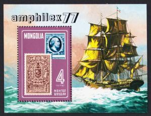 Mongolia 'Amphilex 77' International Stamp Exhibition Amsterdam MS SG#MS1053