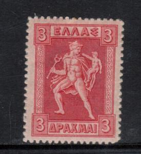 Greece #210a Very Fine Mint Original Gum Hinged