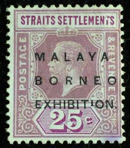 Malaya-Borneo Exhibition opt Straits Settlements KGV 25c NO HYPHEN MH SG#2869