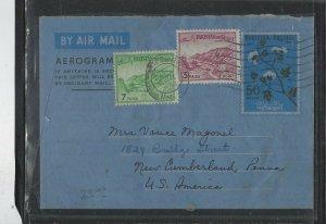 PAKISTAN  COVER (PP1404B) 1969  50P  AEROGRAM+3P+7P SENT BOYRA TO USA
