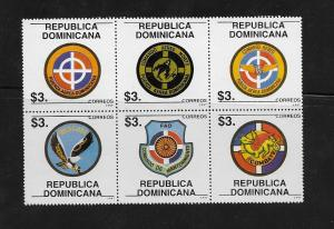 DOMINICAN REPUBLIC STAMP MNH #ABRIL1