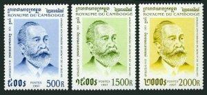 Cambodia 1618-1620,MNH.Michel 1711-1713. Heinrich Von Stephan,UPU founder.1997.