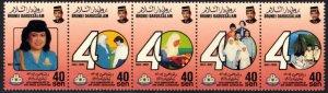 Brunei 1994 Scott #464 Mint Never Hinged