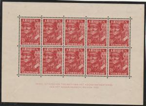 NETHERLANDS 1942 LEGION FUND SHEETLET MNH **