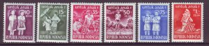 J25134 JLstamps 1954 indonesia set mnh #b77-82 music