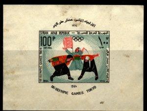 Syria Syrian Arab Republic 1964 Olympic Games Tokyo 100p Souvenir Sheet F