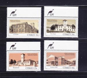 South Africa Ciskei 59-62 Set MNH Buildings
