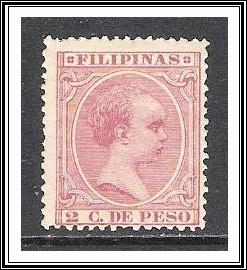 Philippines #144 King Alfonso XIII MH