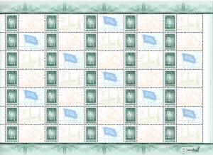 [66426] Hungary 2012 Greeting Stamps Wine Vine Full Sheet MNH