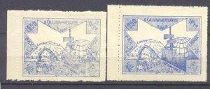 Afghanistan RA8 MNH, 2x, SCV17.50