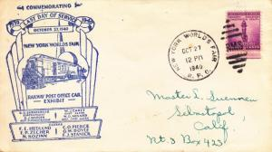 U.S. Cover: World's Fair Last Mail Service Day, Oct 27, 1940 (S10647)