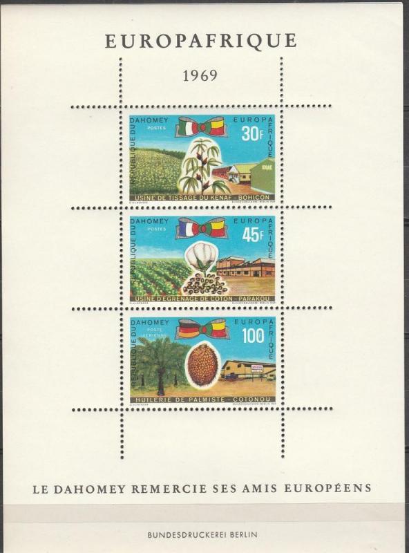 Dahomey #C105a MNH F-VF CV $4.25 (SU3388L)