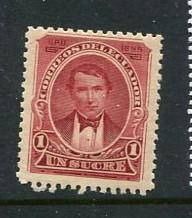 Ecuador #53 Mint