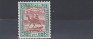 SUDAN  1898  S G 16  5P  BROWN & GREEN          MH