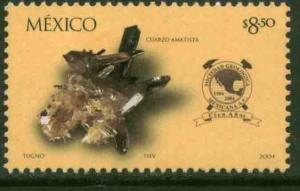 MEXICO 2349, MEXICAN GEOLOGICAL SOCIETY CENTENNIAL. MINT, NH. VF.