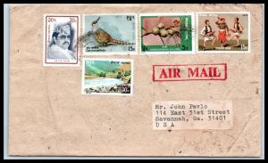 Goldpath: NEPAL COVER _CBHW_03_23
