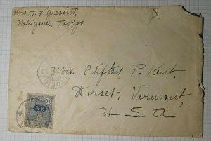 Japan Cover USA 1916 Tokio SC# Used 122 or 137
