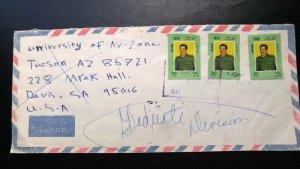 """Sehr Selten Irak """"Saddam"""" Briefmarke Abdeckung mit """"Rechteck Stempel"""" zu USA"""
