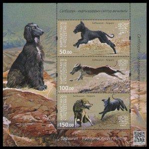 2016 Kyrgyzstan EP30-32/B9 Hunting Festival Salburun. Kyrgyz breed of dog Tai