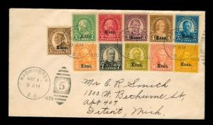 MOMEN: US STAMPS #658-668 COMPLETE SET ON MAY 1st 1929 FDC COVER