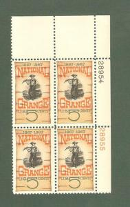 1323 National Grange Plate Block Mint/nh (Free shipping offer)