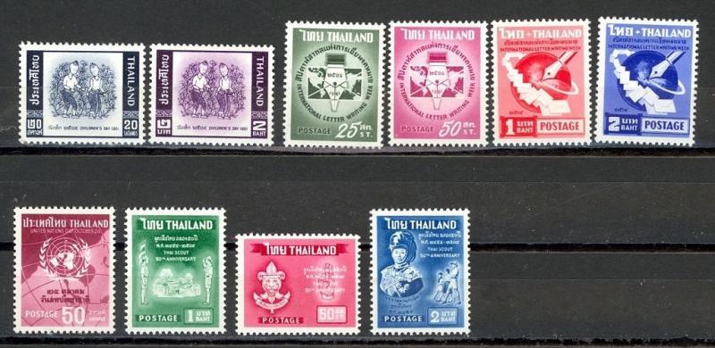Thailand Scott 363-72 Mint hinged (Catalog Value $18.60)