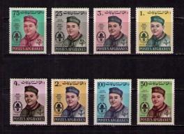 AFGHANISTAN Scott# 623-626, C32-35 Boy Scouts (1962) MNH