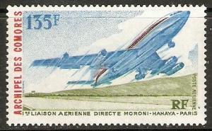 1975 Comoro Islands Scott C66 1st Direct Route MNH