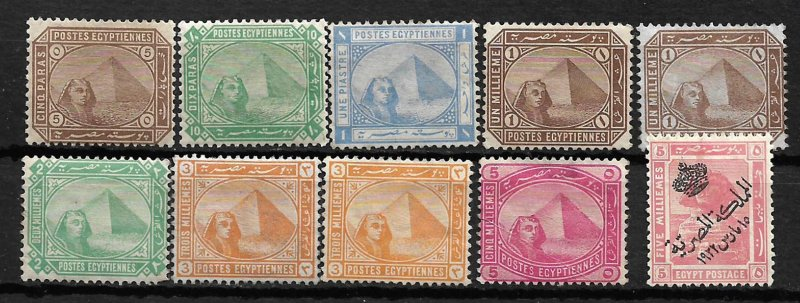 COLLECTION LOT OF 10 EGYPT MH/UNUSED STAMPS 1879+ CLEARANCE CV + $32 2 SCAN