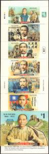 2000 Marshall Island #756, Complete Set, Booklet, Never Hinged