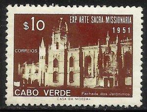 Cape Verde 1953 Scott# 293 MH