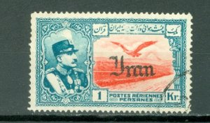 IRAN #C51...USED NO THINS...$1.00