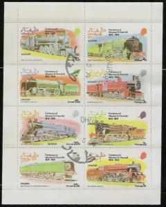 Dhufar (State of Oman) sheet of 8 Trains Stamps, Churchill CTO Trucial State
