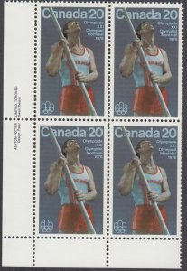 Canada - #664 Olympic Track and Field Sports Plate Block - MNH