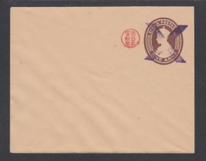 Burma, Japanese Occupation, H&G IB7 mint, 1942 1a KGVI envelope, very scarce.