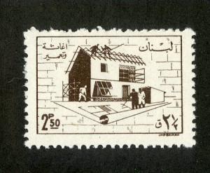 LEBANON RA12 MNH SCV $4.25 BIN $2.25 ARCHITECTURE