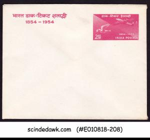 INDIA - 1954 STAMP CENTENARY 2a ENVELOPE -MINT