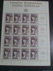 LITHUANIA STAMP-1990- SC#372 ANGEL AND MAP MINT FULL SHEET